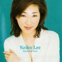Keiko Lee - Beautiful Love '1997