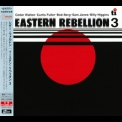 Cedar Walton - Eastern Rebellion 3 '1979
