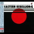 Cedar Walton - Eastern Rebellion 4 '1983