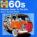 Byrds, The - Haynes - Ultimate Guide To The 60s '2011