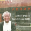 Anthony Braxton -  Quartet (Moscow) '2008