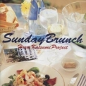 Katsumi Horii Project - Sunday Brunch '1994