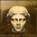 End Zone - Thalatta Et Thanatos '1996