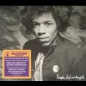 Jimi Hendrix - People, Hell And Angels '2013