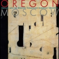 Oregon - Oregon In Moscow (2CD) '1999