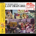 Pat Metheny Group - Essential Collection: Last Train Home '2015