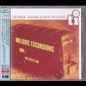 George Adams & Don Pullen - Melodic Excursions '1982
