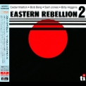 Cedar Walton - Eastern Rebellion 2 '1977