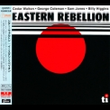 Cedar Walton - Eastern Rebellion '1975
