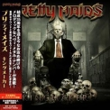 Pretty Maids - Kingmaker (GQCS-90228, Japan) '2016