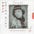 Vanessa Mae - The Classical Album 2 - China Girl '1997