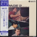 George Otsuka - Page 2 (2014, Remastered) '1968