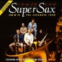 Supersax - The Japanese Tour, Vol.2 '1975