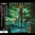 House Of Lords - Indestructible (Japanese Edition) '2015