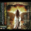 House Of Lords - Cartesian Dreams (KICP-1437, JAPAN) '2009