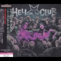 Hell In The Club - See You On The Dark Side (Japanese Edition) '2017