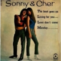 Sonny & Cher - The Beat Goes On '2005