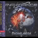 Manigance - Machine Nation (Japanese Edition) '2018