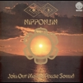 Far East Family Band - Nipponjin ' 1975