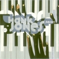 Hank Jones - Favors '1997