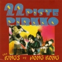 22 Pistepirkko - The Kings Of Hong Kong '1987