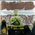 Acid Mothers Temple & The Cosmic Inferno - Just Another Band From The Cosmic Inferno '2005