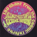 Acid Mothers Temple & The Cosmic Inferno - Iao Chant From The Cosmic Inferno '2005