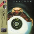 Rick Wakeman - No Earthly Connection (uicy-9295) '2003