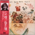 John Lennon - Walls And Bridges (TOCP-70396) '2008