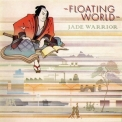 Jade Warrior - Floating World '1974