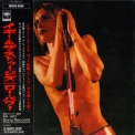 Iggy & The Stooges - Raw Power '1973