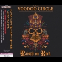 Voodoo Circle - Raised On Rock (Japanese Edition) '2018