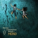 Mono - Hymn To The Immortal Wind '2009