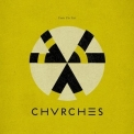Chvrches - Under The Tide [EP] '2014