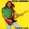Steve Cropper - Playin My Thang '1981