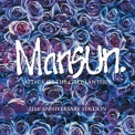 Mansun - Attack Of The Grey Lantern (21st Anniversary Edition) '1997