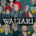 Waltari - You Are Waltari '2015