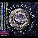 Whitesnake - The Purple Album '2015
