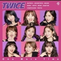 Twice - One More Time '2017