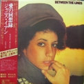 Janis Ian - Between The Lines '1975