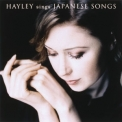 Hayley Westenra - Hayley Sings Japanese Songs '2015