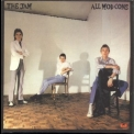 Jam, The - All Mod Cons '1978
