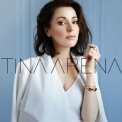 Tina Arena - Tina Arena (Greatest Hits & Interpretations) '2017