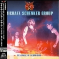 Michael Schenker Group, The - Be Aware Of Scorpions '2001