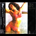 Freda Payne - Reaching Out '1973