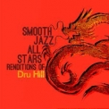 Smooth Jazz All Stars - Smooth Jazz Renditions Of Dru Hill '2018