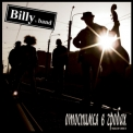 Billy's Band - Отоспимся в гробах [CDS] '2008