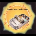 Beastie Boys - Hello Nasty '1998