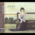 Enya - A Day Without Rain '2000
