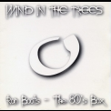 Ron Boots - The 80's Box (CD3) - Wind in the Trees '2000